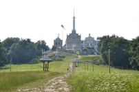 Heiligenkreuzberg in Bodzentyn